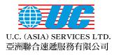 亞洲聯合速遞服務有限公司